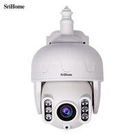 SriHome SH028 2MP PTZ IP Camera Dome Outdoor Monitor Waterproof 1080P Night Version IP Camera with Speaker