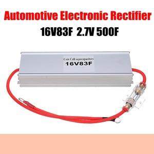 Image 1 - Automotive Electronic Rectifier 16V83F 2.7V500F Super Farad Capacitor for Automotive Start up Restart With Aluminum Shell
