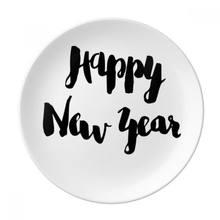 С Новым Годом Цитата рукопись десертная тарелка декоративный
