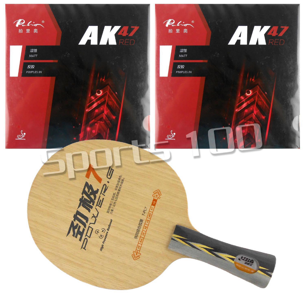 Pro Combo Racket DHS POWER.G7 PG7 PG.7 PG 7 Blade with 2x Palio AK 47 RED Matt Rubbers Long Shakehand FL pro table tennis pingpong combo racket dhs power g7 blade with 2x palio ak 47 red matt rubbers shakehand long handle fl