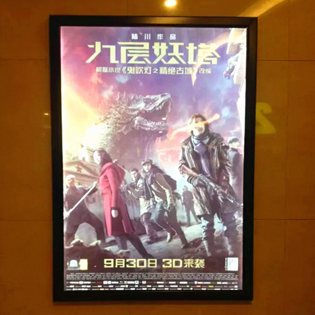 black width 40mm aluminum profile led illuminated movie poster frame lighted up box a1 size for - Movie Poster Frame