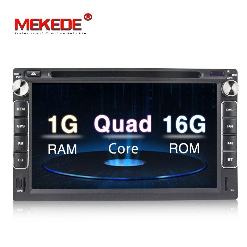 Android8.1 Quad core 16g ROM lecteur dvd de Voiture gps navigator pour chery A3 A5 E5 V5 Tiggo QQ6 avec radio bt wifi 3g micro cadeau