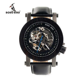 BOBO BIRD Luxury Brand Men's Mechanical Watches Black Wooden Watch Genuine Leather Strap relogio masculino Wood Gifts Boxes K10 - DISCOUNT ITEM  50% OFF All Category