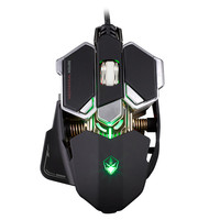 LUOM G10 4000DPI Adjustable Mechanical Programmable Gaming Mouse LED Light USB Wired Macros Mouse Gamer Mice