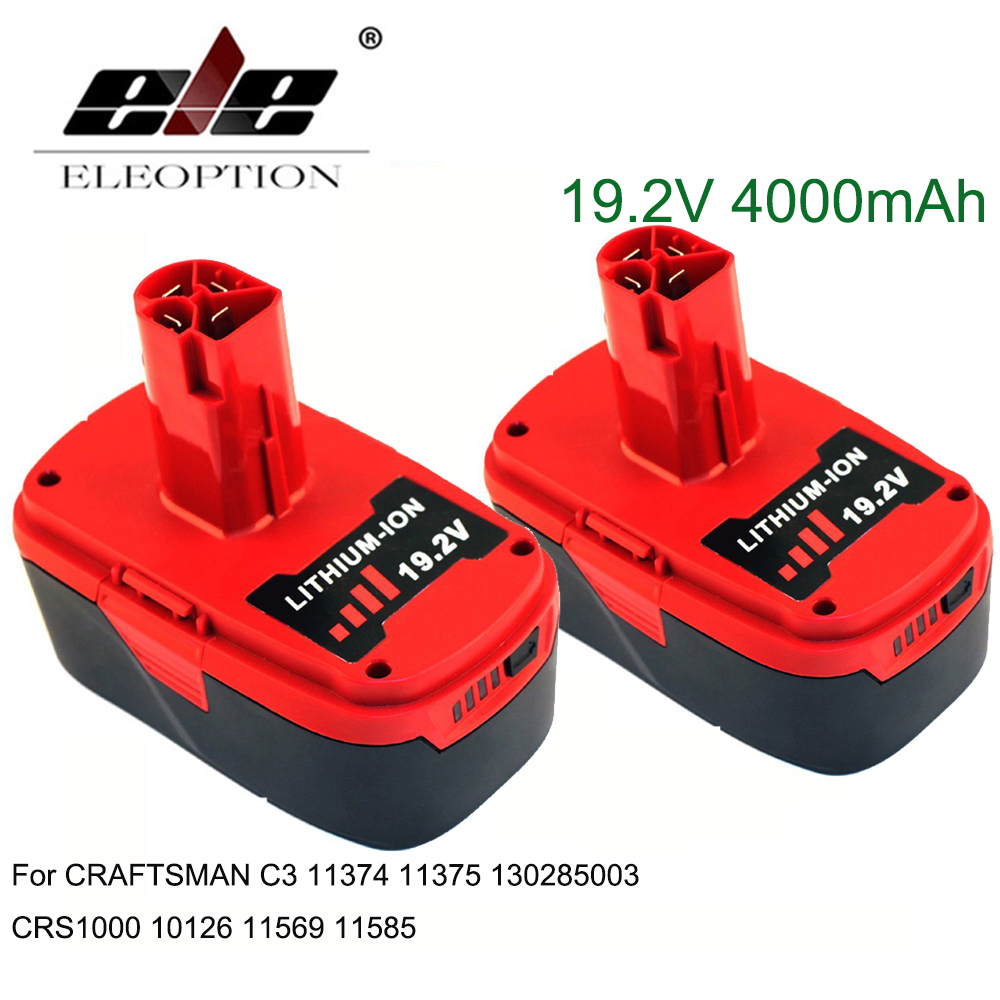 все цены на 2 PCS ELEOPTION 19.2V 4000mAh Li-Ion Power Tool Battery For CRAFTSMAN C3 11374 11375 130285003 CRS1000 10126 11569 11585 в интернете