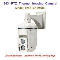 36x HD IP Видимый междугородной 3 км ptz тепловизионная камера для лесной пожар защиты границы прибрежных обороны аэропорт