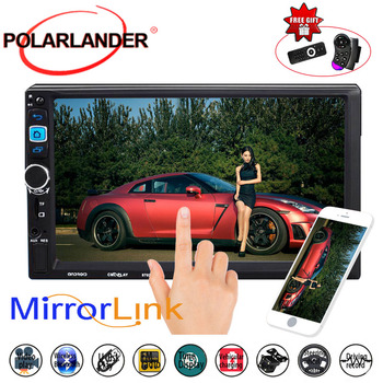 """2Din  GPS  Stereo  Bluetooth  Navigation  Touch Screen  hand-free  high quality  MP5 Player  with Camera  Car Radio  7"""""""