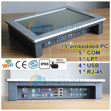 15» Embeded PC ip 65 touch screen Resolution 1024×768 panel pc/industrial computer with Intel C1037U 1.8GHz 2GB DDR3 32G SSD