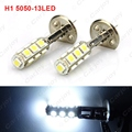 2pcs High quality  H1 5050 SMD 13 LED Car Auto Fog Headlight Daytime Runing Head Lights Bulb Lamp 12V White #CA1140