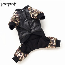 Super warm FBI clothes for dogs nylon taffeta pet dog costume clothes ropa para perros leopard printing jumpsuit clothing winter