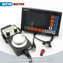 4 Оси PLC Контроллера 500 КГц автономно и Подвеска Маховик и Аварийного Останова для Чпу Гравировальный Фрезерный машина шагового двигателя