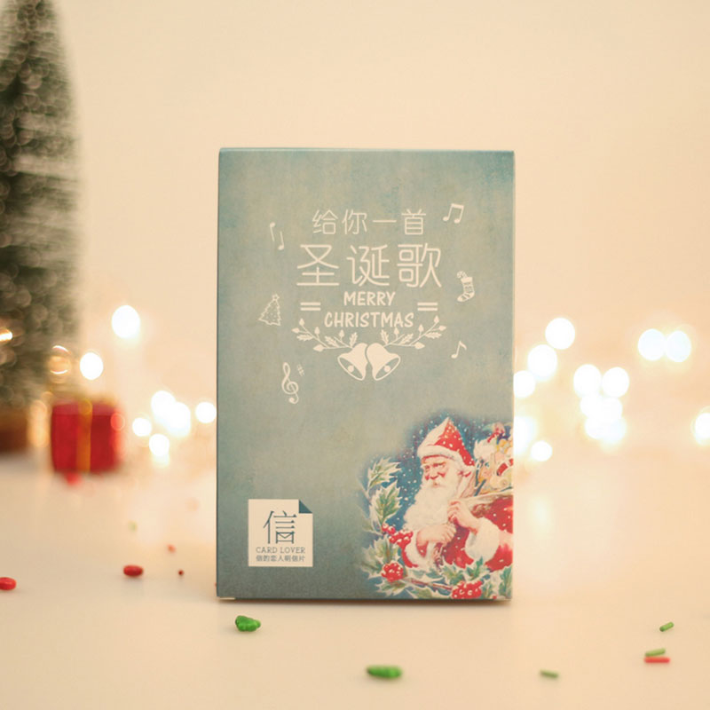 Christmas Card Message.Us 4 99 25 Off 30pcs Lot Give You A Christmas Song Score Postcard Merry Christmas Greeting Card Christmas Card Message Card New Year Gift Cards In