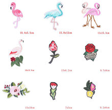 Pink Flamingos Flower Patches For Clothing Iron On Embroidered Appliqued Diy Creative Jeans Bags Accessiores Stickers Badges(China)