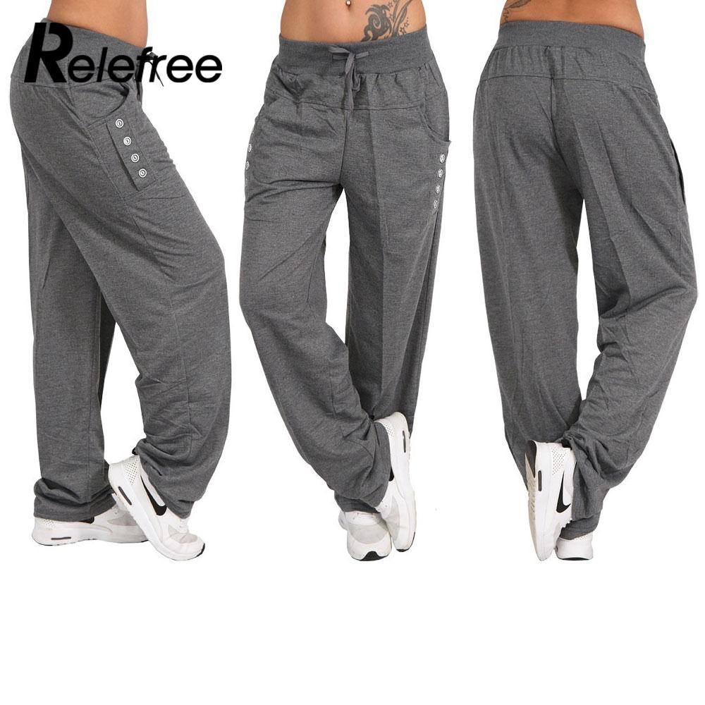 244ad288b775ab Loose Laced Trousers Casual Dark Grey Loose Cotton Sportwear Polyester  Fiber Bodybuilding Women'S Baggy Pants