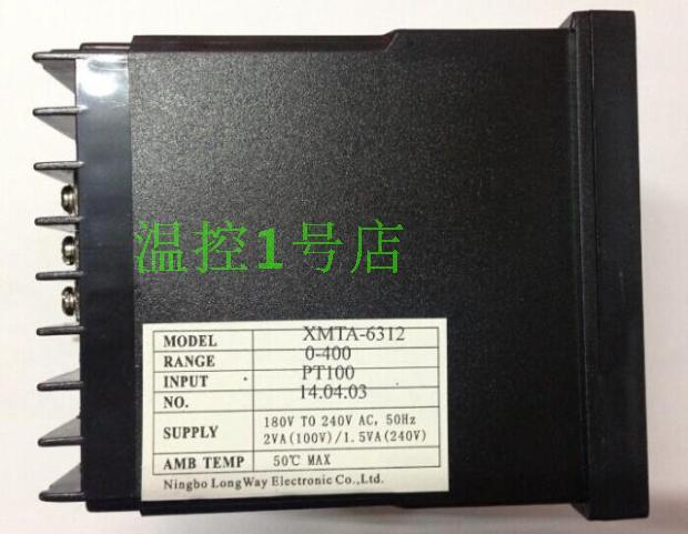 XMTA-6312 YANGMING  thermostat temperature controller  цены