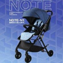 54d7e64c6 Cochecito de bebé puede sentarse mentir abajo plegable Ultra-luz  amortiguador bebé fácil. -Verano de carro