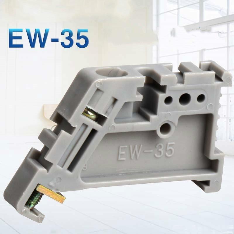 Fielect EW-35 DIN Rail Terminal Block End Stopper Mount Clips CE Certification 100Pcs Beige