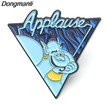 P3754 Dongmanli Fashion Funny the Magic Lamp Metal Enamel Pins and Brooches for Lapel Pin Backpack Badge Gifts Collar Jewelry