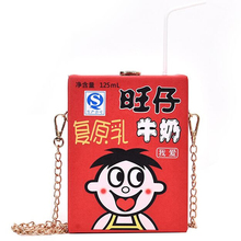 MONNET CAUTHY Female Bags Personality Creativity Cute Cartoon Fashion Crossbody Bag Printing Red New Arrivals Cell-phone