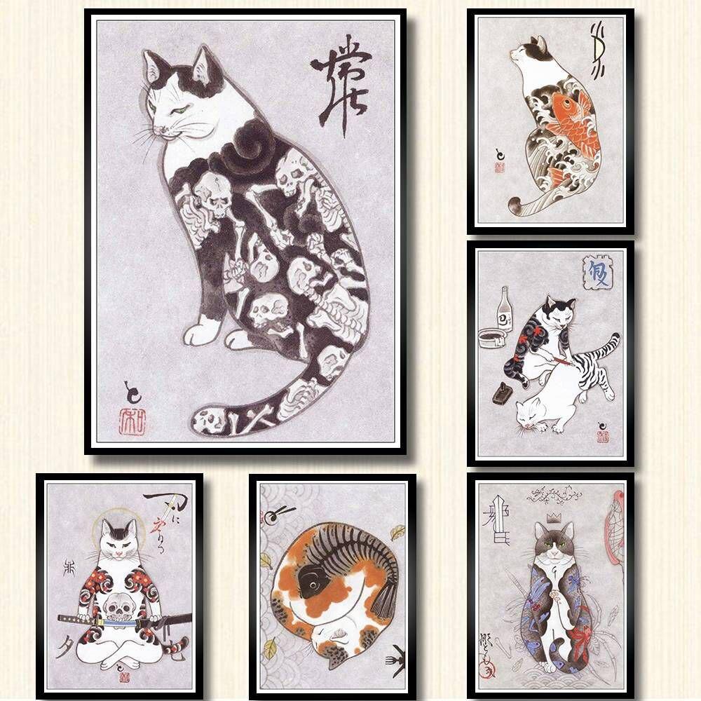 Japanese Samurai Cat Tattoo Cat Poster Wall Art Home Decor White Coated Paper Print Painting Wall Sticker