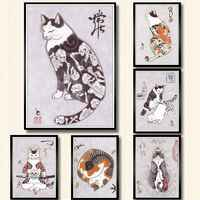 Japanese samurai cat tattoo cat poster wall art home decor white coated paper print painting wall sticker
