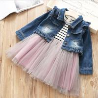 New Spring Baby Girls Fashion Dress Sets Jean Coat Striped Mesh Dress Baby Kids Wholesale 5