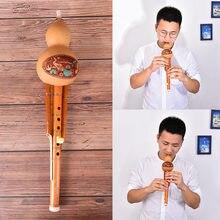 Hulusi-flauta de Cucurbit de calabaza de bambú marrón hecha a mano china, instrumento Musical étnico, llave C para amantes de la música para principiantes