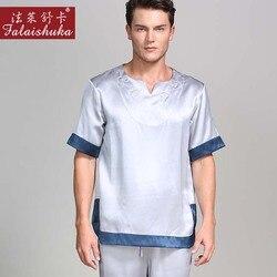 100% genuine silk pajamas sets mens summer short sleeves trousers chinese style Elegant blue mens sleepwear pijamas hombre