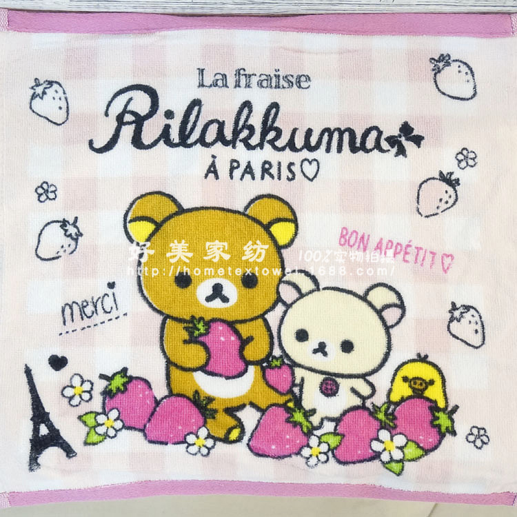Home & Garden Cute Cartoon Rilakkuma Soft Cotton Square Towel Absorbent Face Travel Towel For Kids Adults Character Handkerchief 35cm