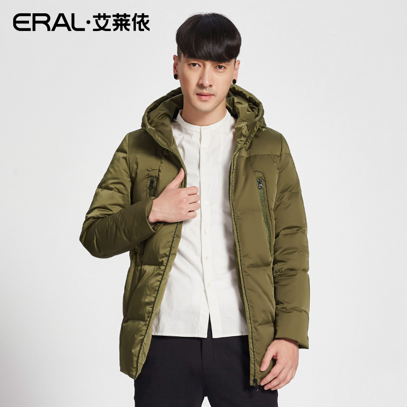 ERAL Mens Winter Down Coat Casual Hooded Solid Thermal Parka Short Down Jacket Female Plus Size ERAL20002-FDAA