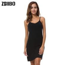 ZSIIBO Женская Базовая Регулируемая бретелька Cami под мини-платье Прямая поставка