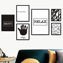 Abstract Text Graphics Poster Canvas Nursery Wall Art Print Painting Living Room Modern Nordic Style Home Decoration Picture(China)