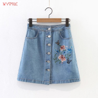 Women Summer Blue Denim Skirt Floral Embroidery Single Breasted Slim Mini A Line Casual Brand Short