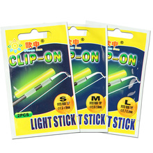 Clip On! 10 bags Fishing Glow Stick Tube SS S M L Size Green Fluorescence Chemical Fishing Rod Top Tip Luminous Light Stick FF40