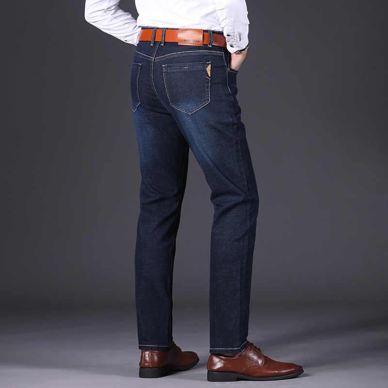 Новинка 2018 года для мужчин s брендовые джинсы модные для мужчин повседневное Slim Fit прямые Высокие Стрейч средства ухода за кожей стоп узкие джинс...