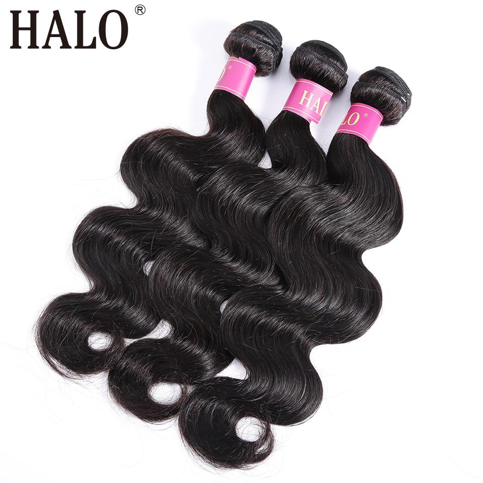 Halo Hair Brazilian 9A Virgin Hair Weaves Body Wave 100% Human Hair 1 3 4 Bundles Unprocessed Hair Weaving Extension