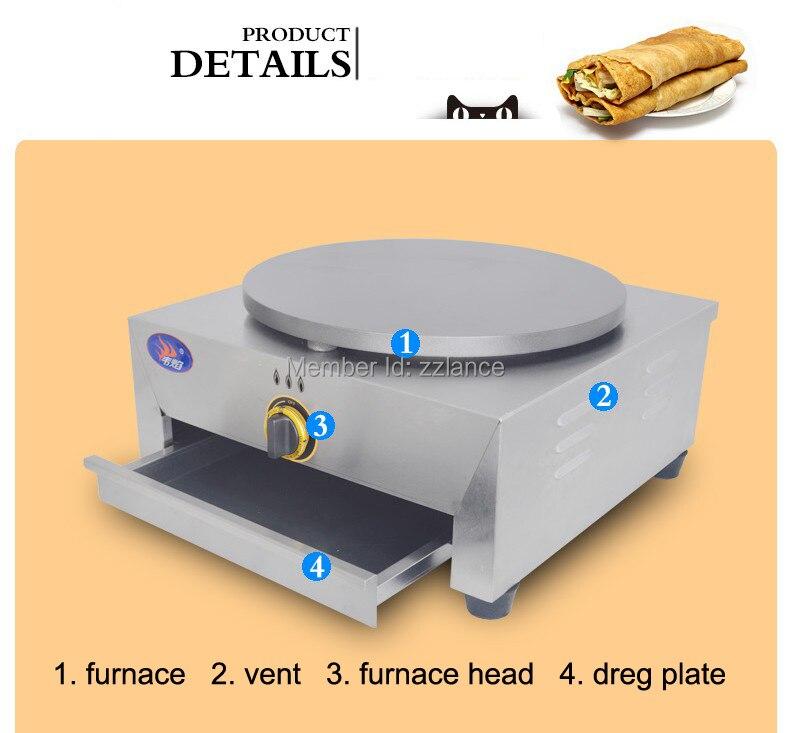 gas crepe pancake maker crepe maker machine in crepe. Black Bedroom Furniture Sets. Home Design Ideas