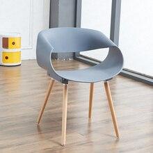 Скандинавский модный современный пластиковый стул, креативный стул для отдыха, стул из цельного дерева, кофейный стул
