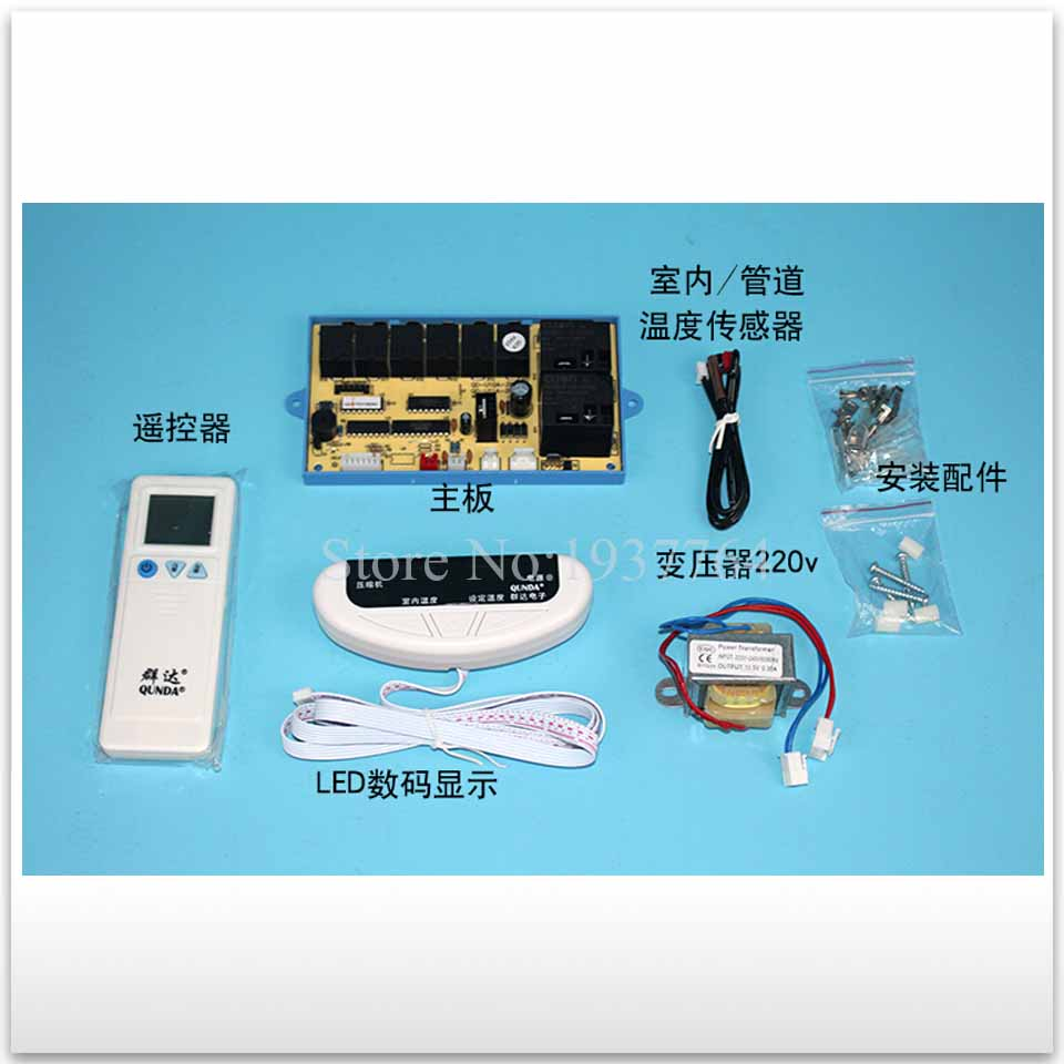 new Air conditioner universal board QD-U10A refit universal board computer board control board bd3931 automotive computer board
