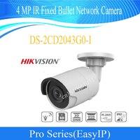HIKVISION Free Shipping IP Camera 4 MP IR Fixed Bullet Network Camera DS 2CD2043G0 I