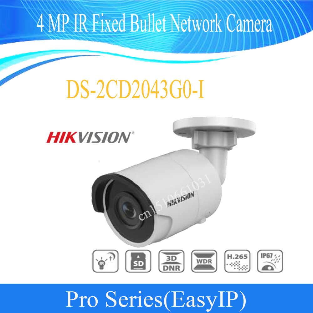 HIKVISION Free Shipping IP Camera 4 MP IR Fixed Bullet Network Camera DS-2CD2043G0-IHIKVISION Free Shipping IP Camera 4 MP IR Fixed Bullet Network Camera DS-2CD2043G0-I
