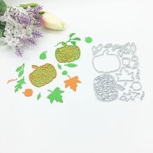 Julyarts 2019New 15Pcs Helloween Pumpkin Metal Cutting Die for Scrapbooking Card Making Crafts Gift Cut Stitch