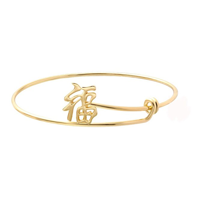 SENFAI Jewelry 2017 Summer Style Bracelet Simple Bangles One End Chinese Characters Hanzi \