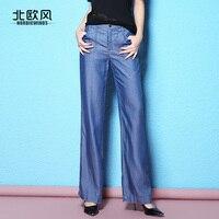 The Wind In Autumn New Women S Jeans Waist Waist All Match Straight Long Pants