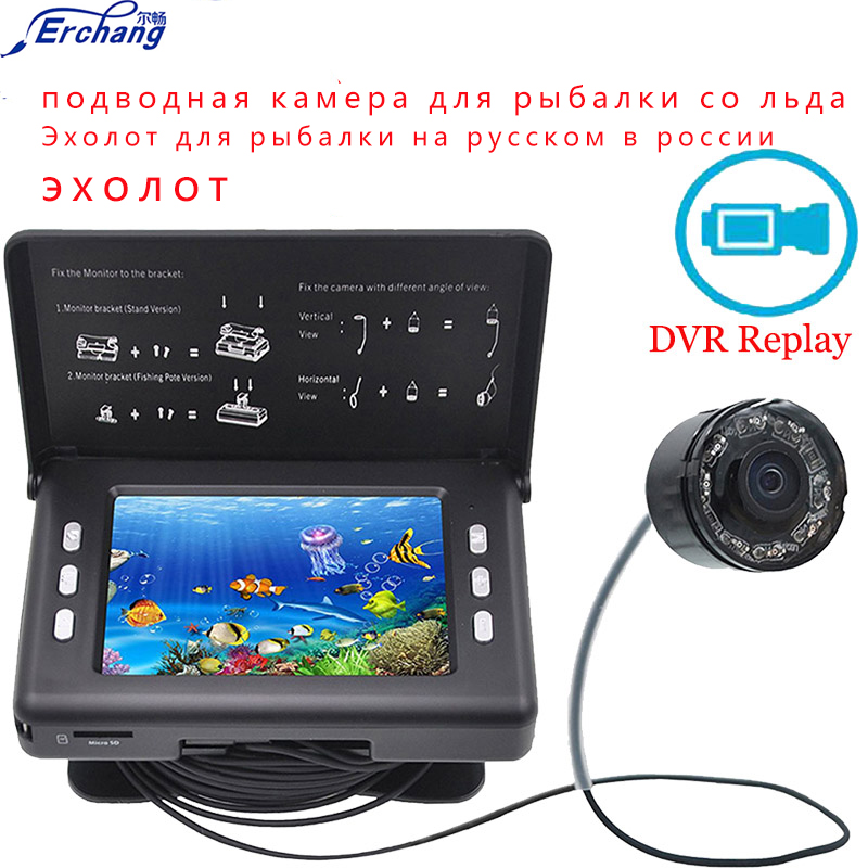 Erchang Underwater Video camera Fish finder Fishing In English DVR 3.5LCD Screen HD Monitor 15M Cable fishing alarm 7 lcd monitor hd 1000tvl waterproof 100m cable rechargeable battery fish finder underwater fishing video camera with led