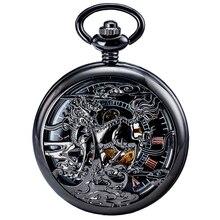 Royal Retro Fresco Dragón Chino Tradicional de Los Hombres Raros Únicos Mecánico de la Mano del Viento Del Reloj de Bolsillo Con Cadena Negro Caso Fob Relojes