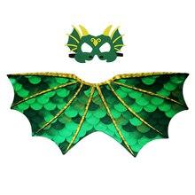 От 3 до 7 лет, специальные вечерние костюмы для детей, маска с крыльями динозавра для мальчиков, Детский костюм динозавра карнавальный костюм с животными для девочек