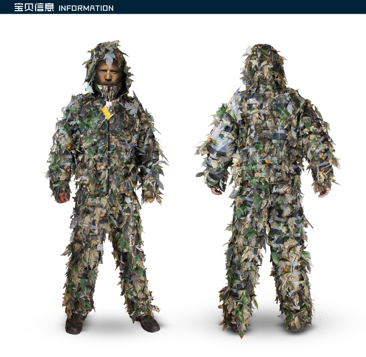 Outdoor bionic camouflage hunting jungle thick forest camouflage ghillie suit Remington 3D 5 pieces new ghillie suit camo woodland camouflage forest hunting 3d