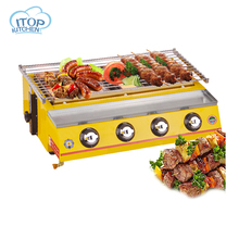 4 Burners Gas BBQ Grill LPG Infrared Barbecue Stove Smokeless Adjustable Height Easy Cleaned Stainless Steel