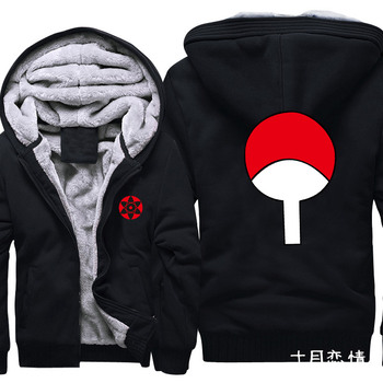 Anime NARUTO Hoodie COSPLAY   Student campus casual warm winter thick hooded long sleeve Sweatshirts